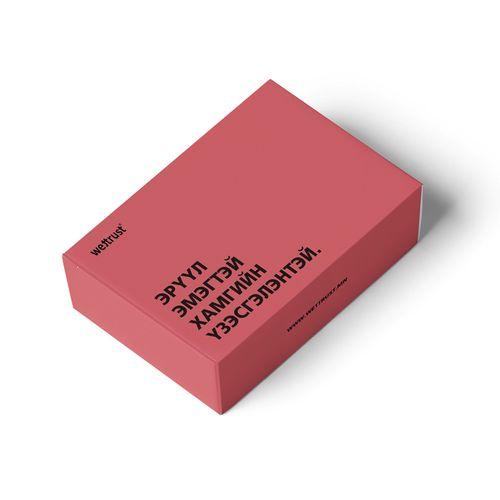 Бэлгийн хайрцаг