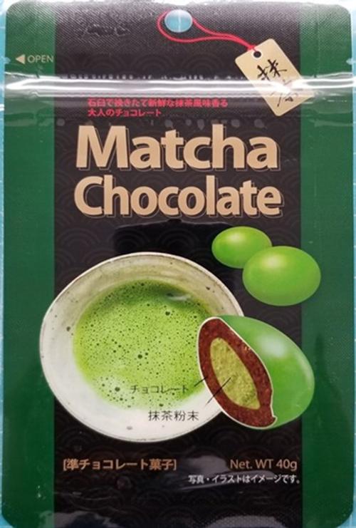 Мачатай шоколад
