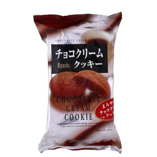 Шоколадттай жигнэмэг