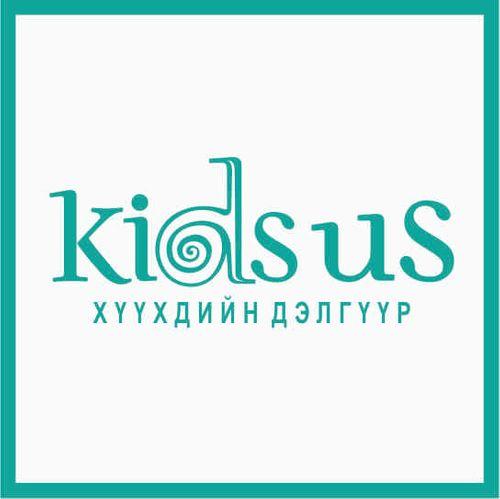 Kids Us хүүхдийн дэлгүүр