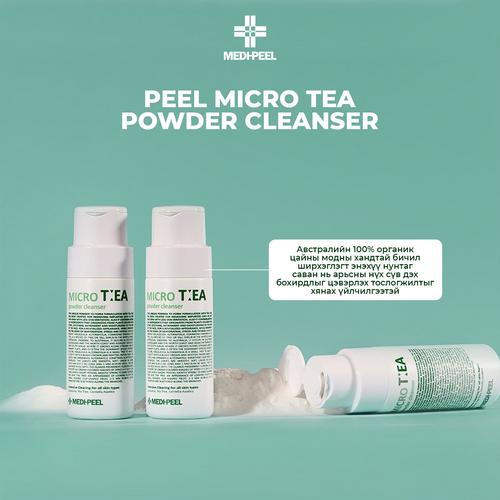 MEDI-PEEL MICRO TEA POWDER CLEANSER