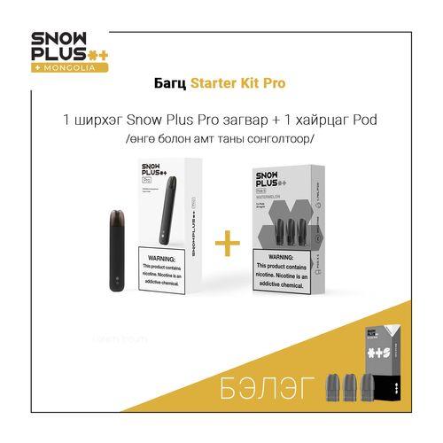 "Багц ""Starter Kit Pro"""
