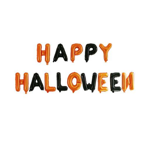 Halloween - Хийлдэг шааран чимэглэл