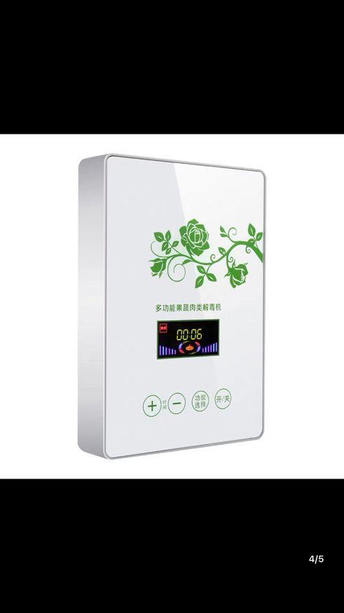 Озон аппарат