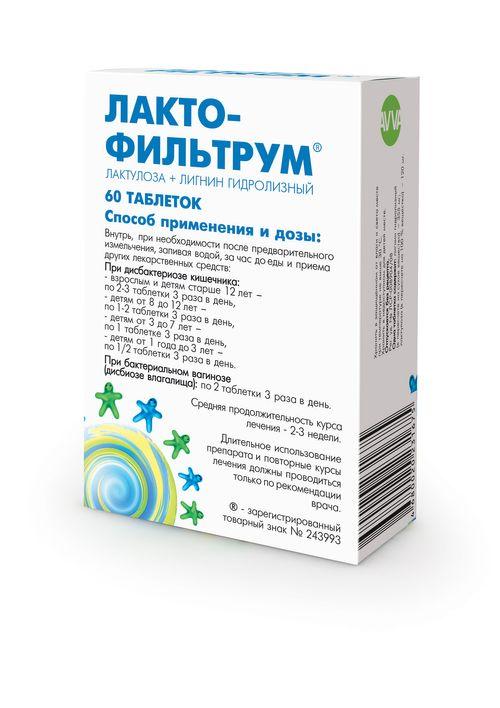Лактофильтрум 60 ширхэг