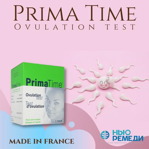 Prima Time