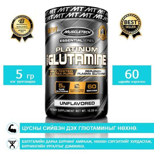 Essential Glutamine -Muscletech