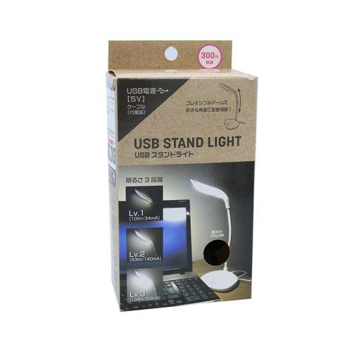 USB-р цэнэглэдэг босоо ширээний гэрэл