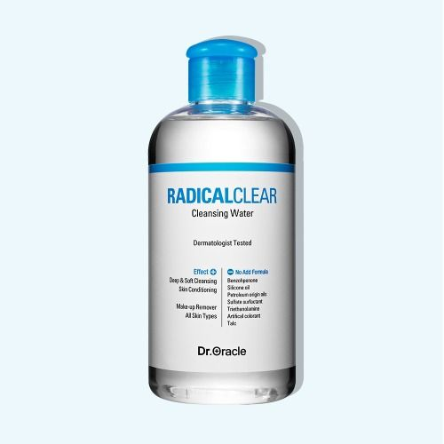 RADICALCLEAR Cleansing Water 260ml