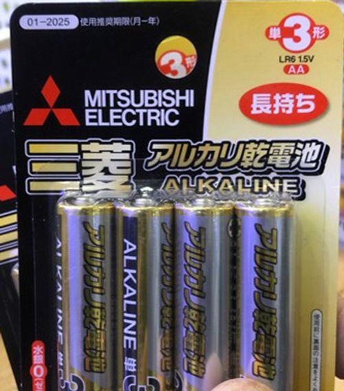 Мицүбиши алкалейн батерей\ 4 ширхэгтэй \ LR6