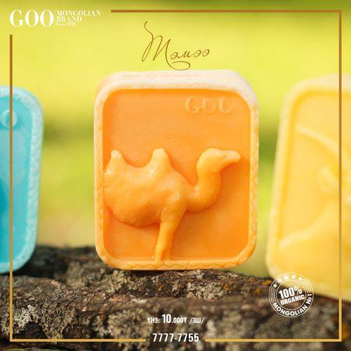 Тэмээ саван