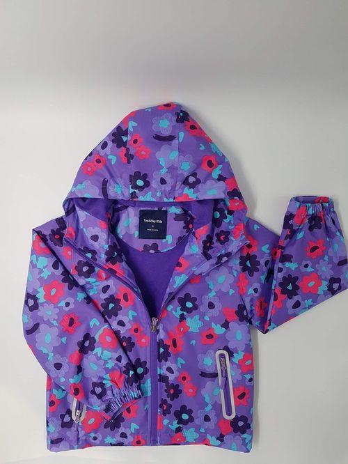 Хавар намар куртик
